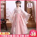 汉服女童儿童古装超仙襦裙连衣裙秋冬12岁女孩樱花公主中国风长袖