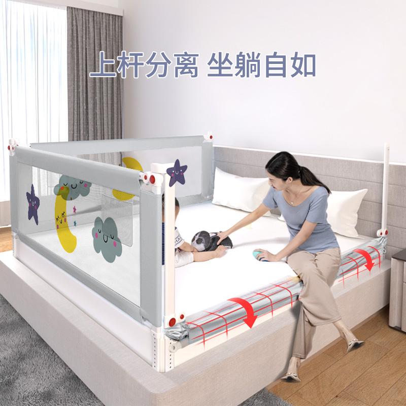 床围栏宝宝防摔防护栏婴儿床档板儿童防掉床神器边上围挡单面通用