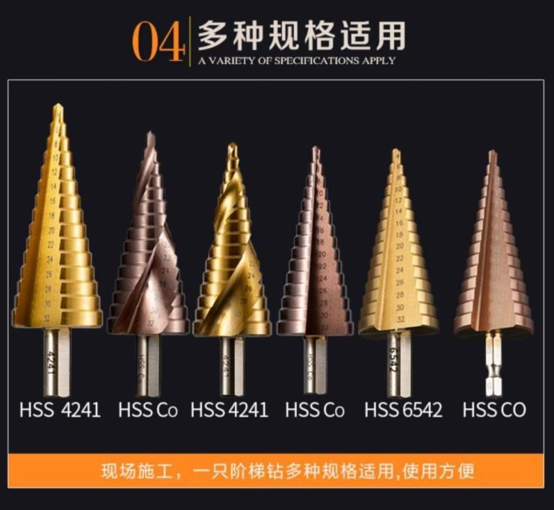 Tower type woodworking steel plate pagoda drill bit alloy steel drilling hole opening metal extended hexagon handle drilling set