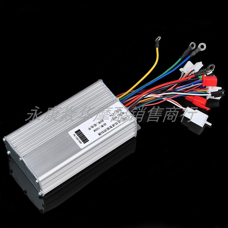 哈雷电动电瓶车配件 矢量控制器 60V 1500W 锂电池铅酸通用1000W