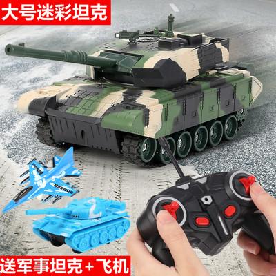超大号遥控坦克车充电版履带式越野车军事装甲模型儿童玩具车男孩