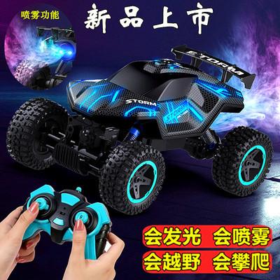 超大号儿童遥控车充电遥控汽车玩具高速四驱越野车男孩喷雾攀爬车