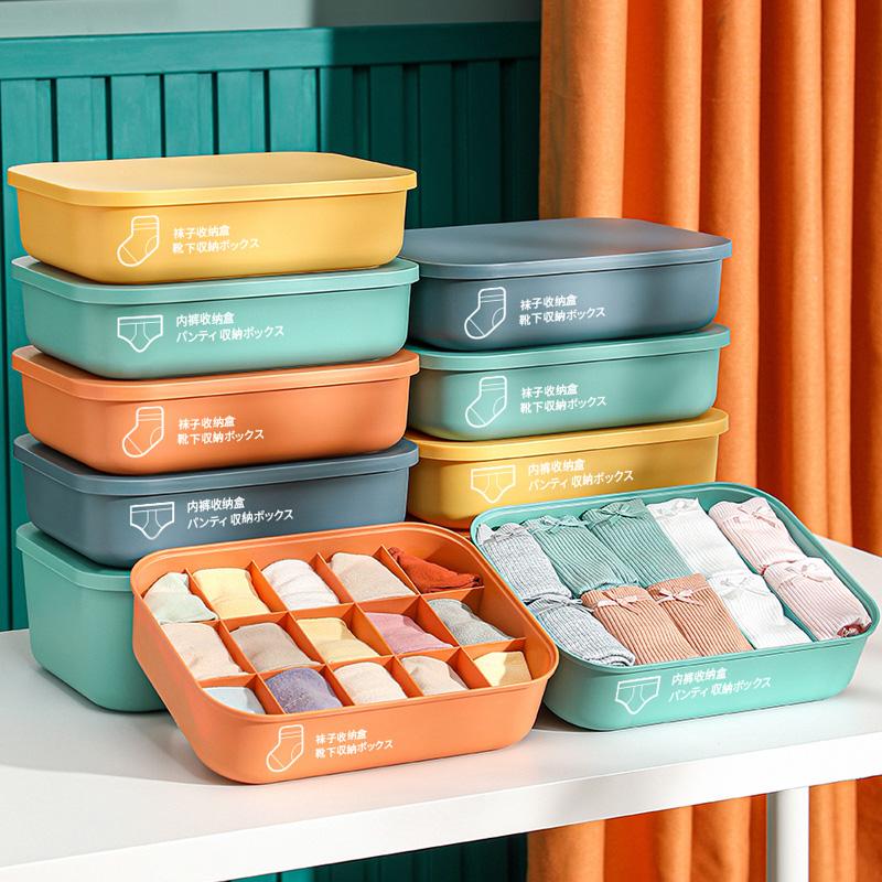内衣收纳盒抽屉式家用三合一整理盒宿舍分格带盖内裤袜子收纳神器