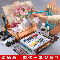 色铝管单支装78颜料材料全套专业油画XLPebeo官方正品法国贝碧欧