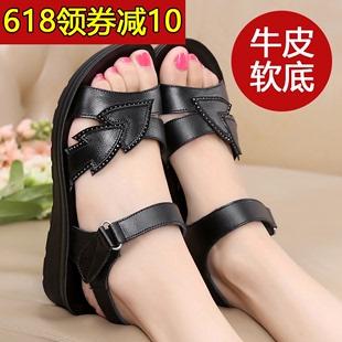 妈妈凉鞋 防滑中年妇女舒适软底平底凉鞋 2020夏季 女真皮中老年女鞋