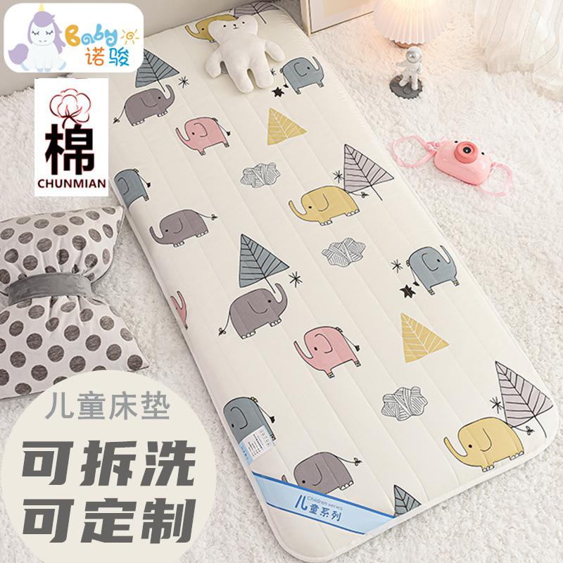 婴儿床床垫夏季儿童幼儿园宝宝拼接床软垫拆洗新生儿四季通用定制