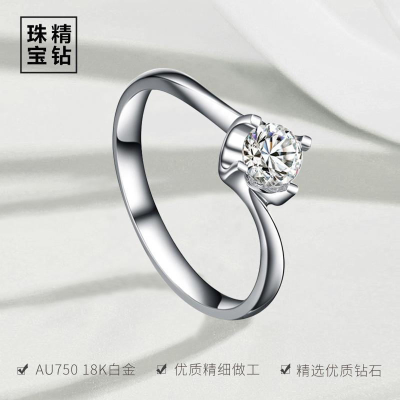 Diamond diamond ring with fine diamond diamond ring, 18K gold diamond ring, proposal, engagement, wedding ring, naked diamond customization
