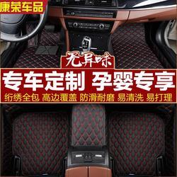 长城风骏6皮卡车专用全包围汽车脚垫环保脚踏大包围改装内饰