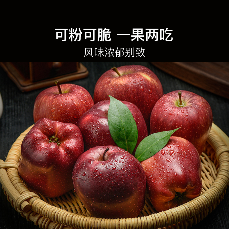 净溪绿园平安果精品花牛苹果大果红蛇果刮泥宝宝辅食新鲜水果整箱
