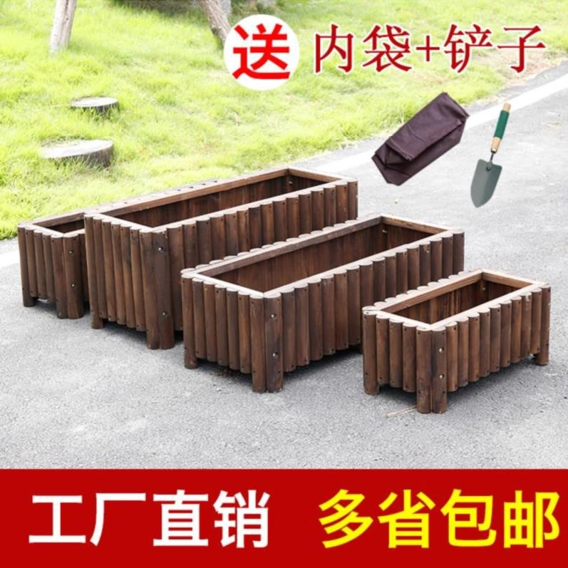 Bamboo planting basin balcony family vegetable planting frame planting tree carbonized color thickened garden wood carbonized wood green plant