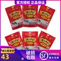 漕河 驴肉150克熟食真空新鲜开袋即食卤味河北保定特产包邮
