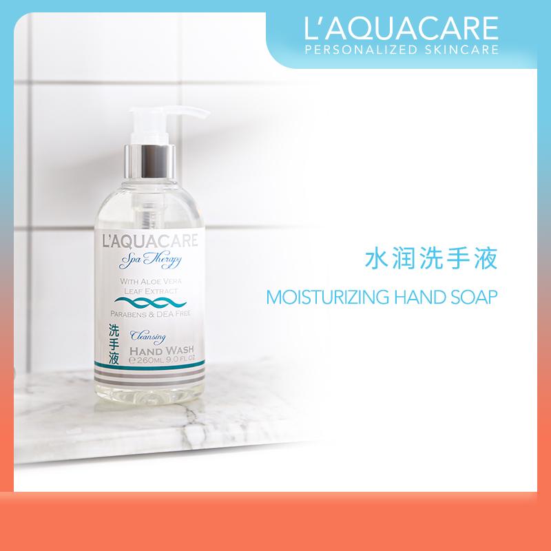 Spot yakaer plant aloe mild clean moisturizing aloe hand sanitizer