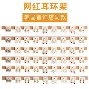木质耳环架首饰展示架店铺壁挂收纳神器耳钉架子挂墙陈列架首饰架