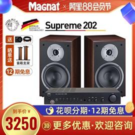 Magnet/密力Monitor Supreme202 高保真无损音乐发烧HiFi套装音响图片