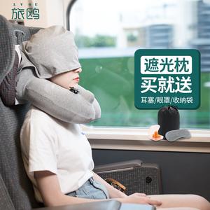 连帽充气u型枕护颈u形旅游枕头
