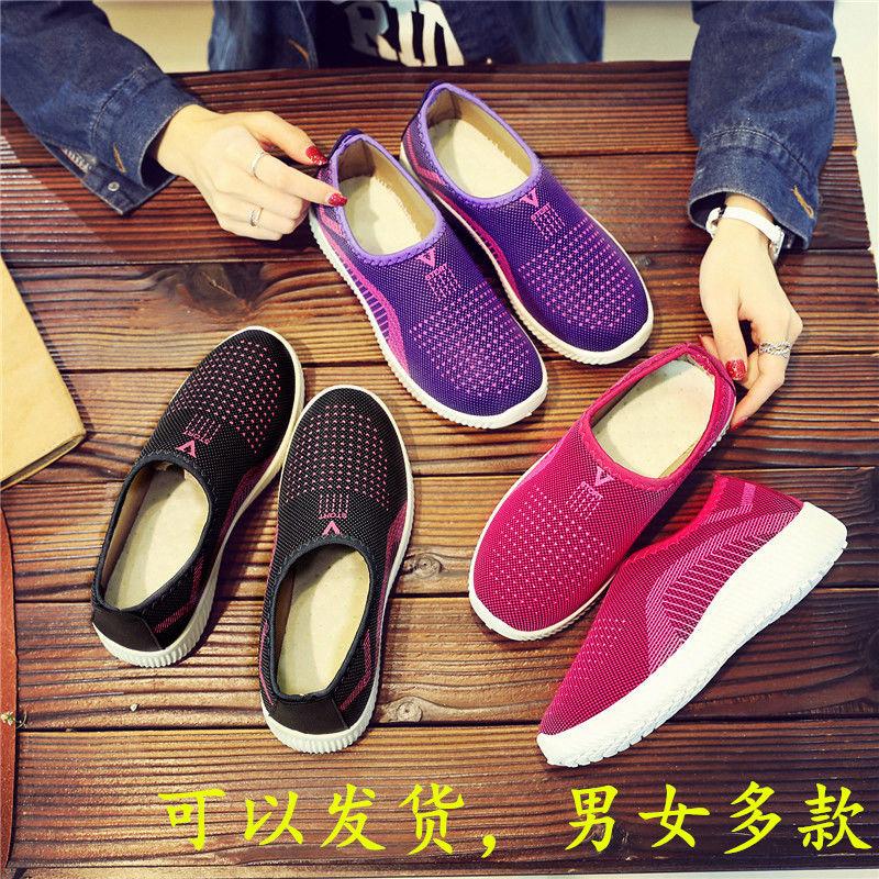 单鞋女老北京布鞋女新款舒适防滑休闲鞋一脚蹬懒人鞋中老年妈妈鞋