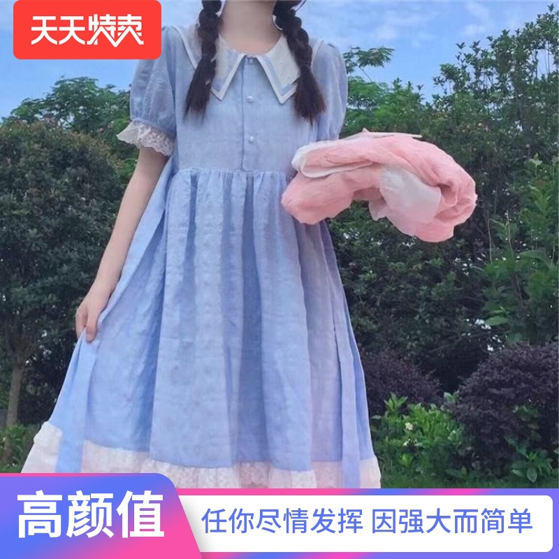 Summer Japanese soft girl lovely doll collar lace skirt bubble sleeve waist closing middle and long dress student