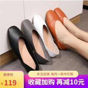 奶奶鞋2020新款平底单鞋女夏季浅口方头真皮软底舒适一脚蹬妈妈鞋图片