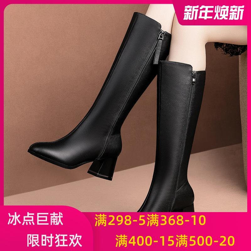 官方旗舰店女鞋粗跟长筒靴女真皮加绒皮靴高跟女靴秋冬款TATADou