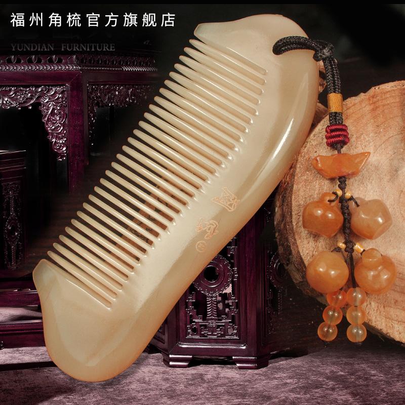 牛角梳精品牛角梳天然正品情人送礼按摩头部经络梳子女士专用便携