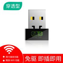 免驱USB无线网卡台式机千兆笔记本家用电脑360wifi接收器迷你无限网络信号驱动5G上网卡双频wifi随身