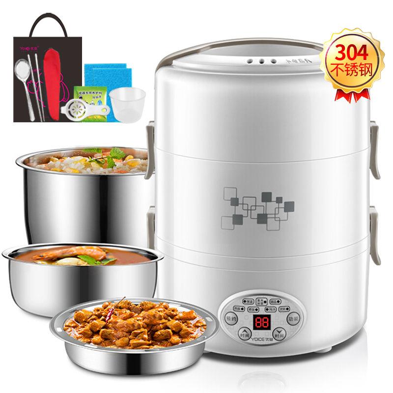 电热饭盒智能便携式迷你三层自动保温带蒸煮锅可插电加热神器