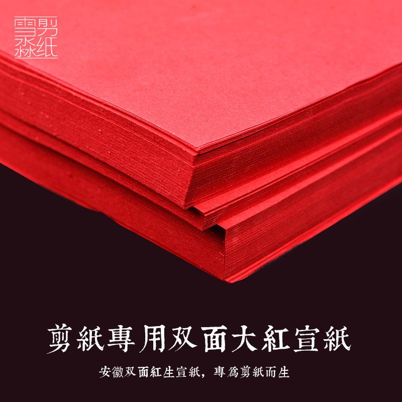 Бумажные узоры Артикул 612014763639