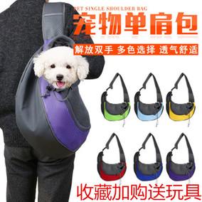 猫咪便携式斜挎狗狗包小型犬旅行包
