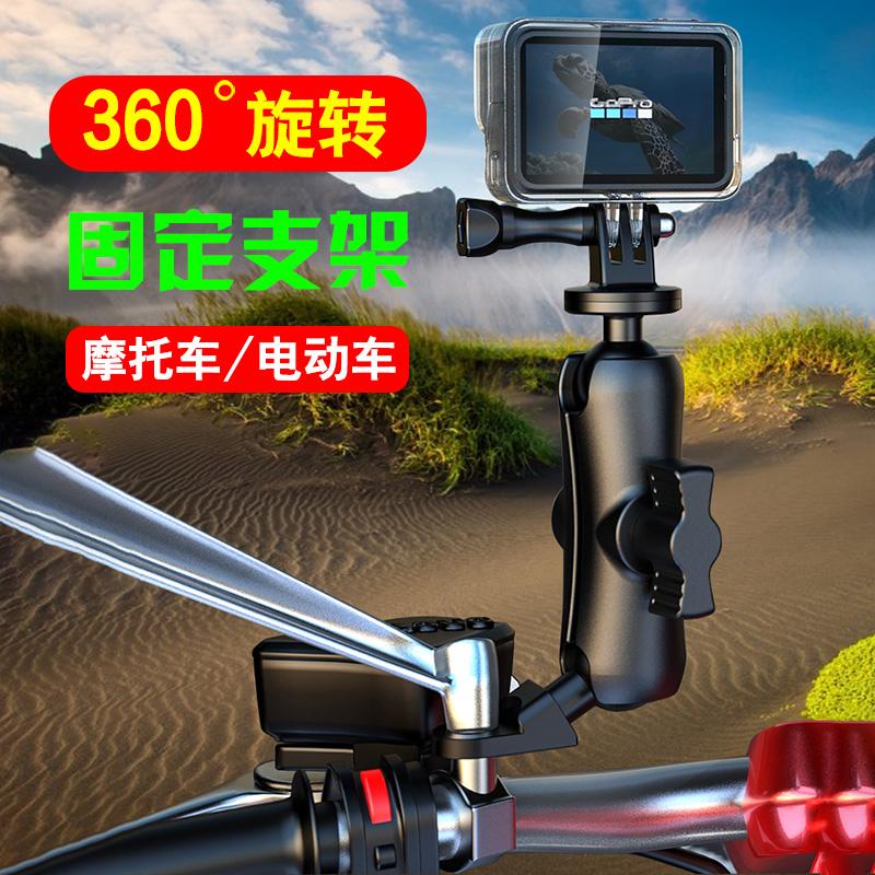 机车摩托车手机支架摩旅导航架骑士骑行装备后视镜手机固定架配件