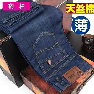 男2021年新款宽松直筒夏季潮牛仔裤