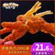 【肉皇大帝】200g虎皮凤爪零食卤香鸡爪即食熟食鸡肉小吃卤味食品