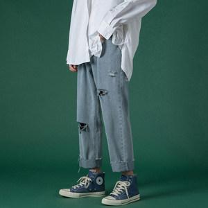 2020年新款牛仔裤女夏季薄款破洞九分裤宽松直筒潮牌裤子阔腿裤