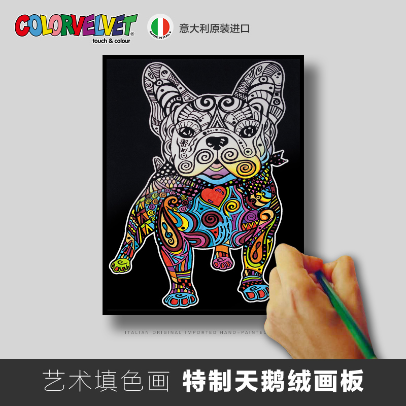 Creative handwork DIY parent child color painting decorative painting toys gifts home life gifts men and women