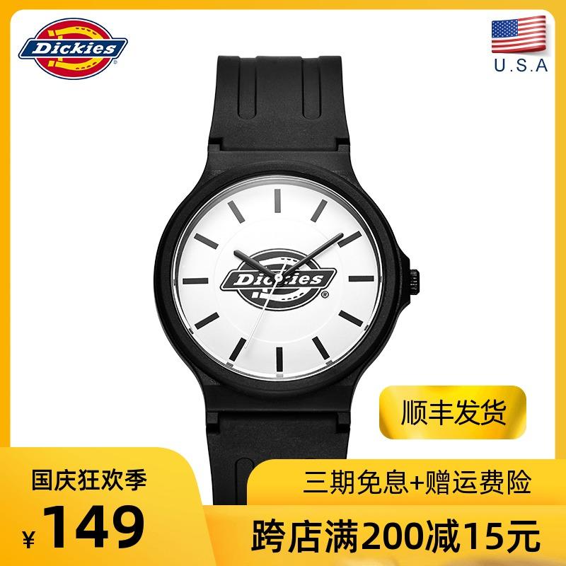 Dickies watch dike trend fashion silica gel mens and womens Quartz student Dix waterproof watch cl-174