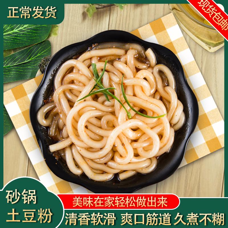 袋装小火锅砂锅真空速食凉拌土豆粉