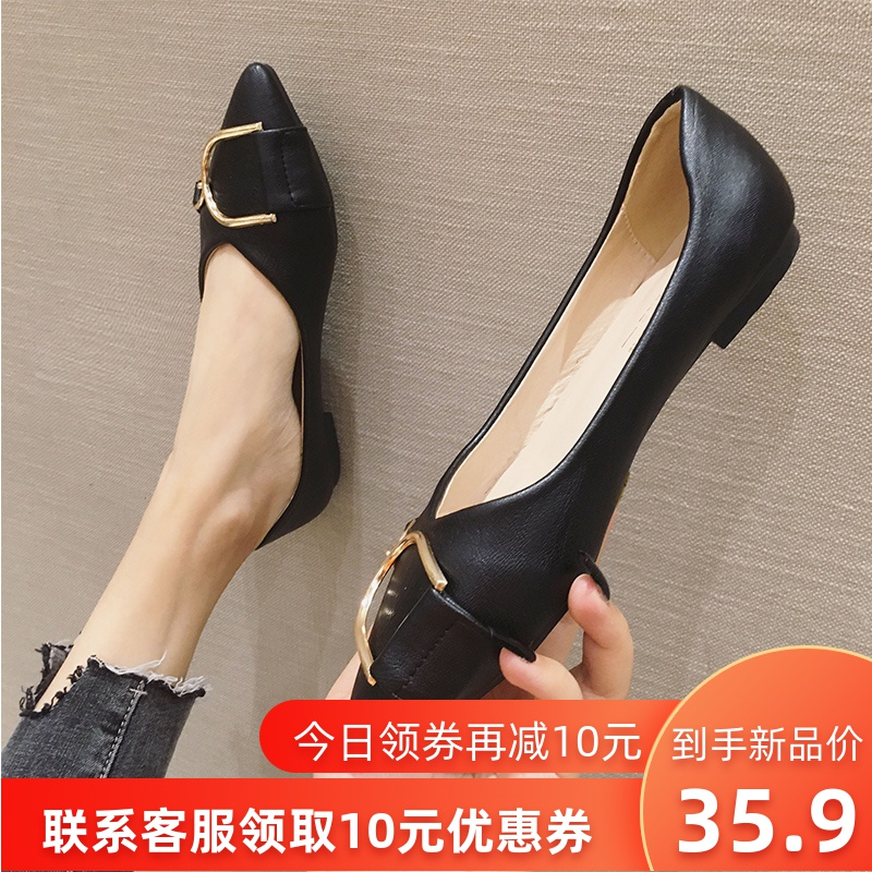 Large womens shoes 41-43 feet wide and fat sister 2020 spring all-in-one leather shoes flat sole pointed single shoes Ladybug shoes boat shoes