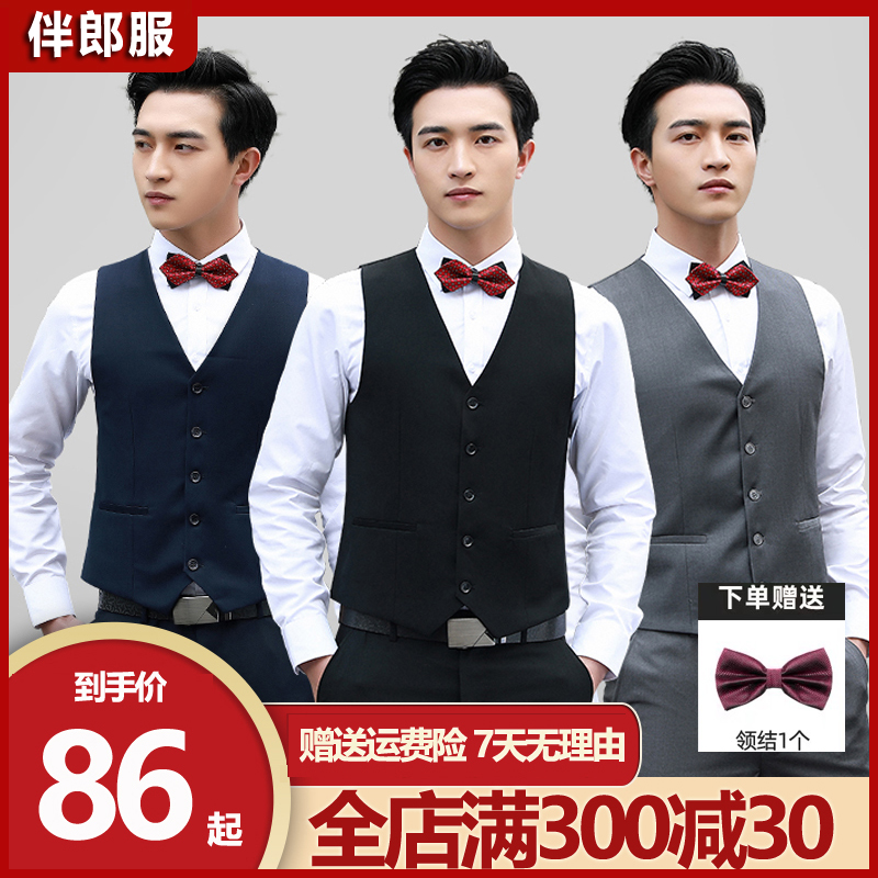 Western-style summer best man suits brothers outfit group clothes suit dress vest white shirt groom suit large size straps