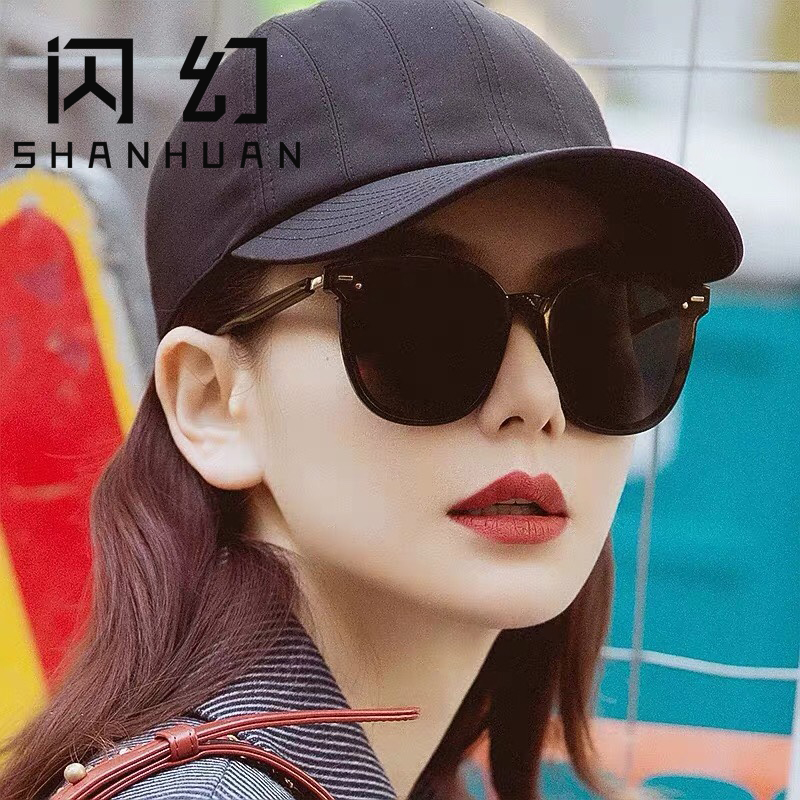 GM Sunglasses female ins sunscreen UV proof Korean version big face slim sunglasses Fashion Driving polarizer male