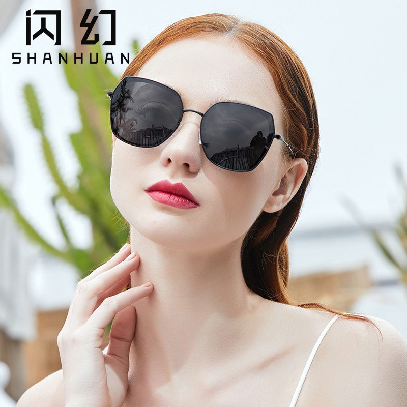 Sunglasses female polarizing sunscreen UV proof round face big face slim fashion street photo personalized Sunglasses 2020 NEW