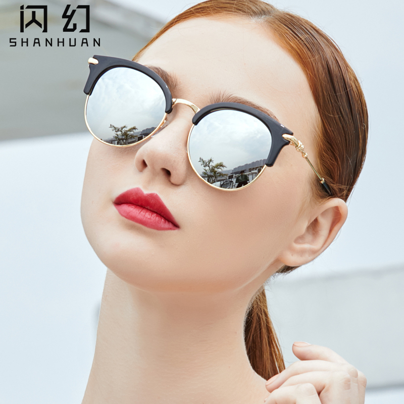 Sunglasses female round face anti ultraviolet sunscreen fashion sunglasses small face polarized driving glasses can be matched with myopia