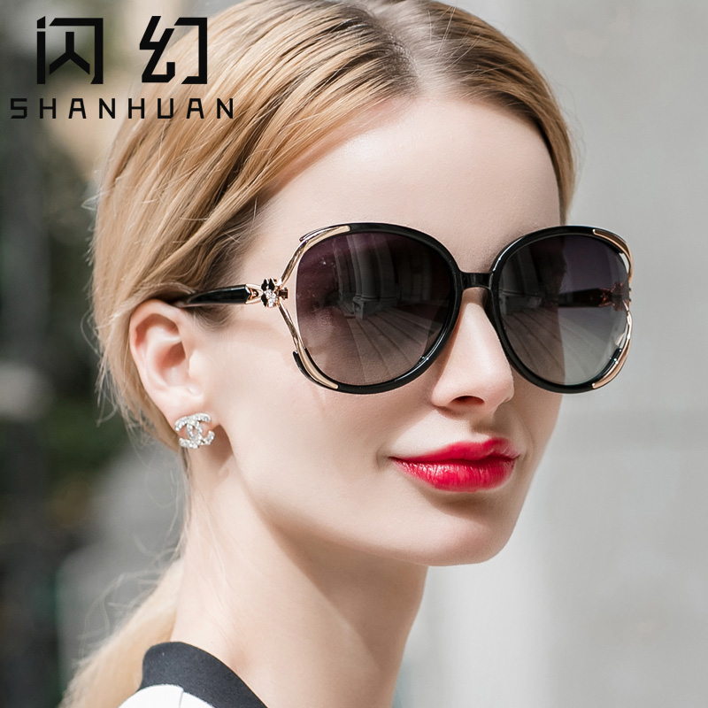 Sunglasses female big face thin Sunglasses lady anti ultraviolet round face fashionable personality driving polarizing glasses with myopia