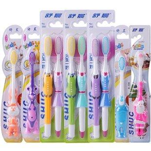 牙刷软毛成人5 独立包装 竹碳牙刷 情侣牙刷 牙刷儿童 30支