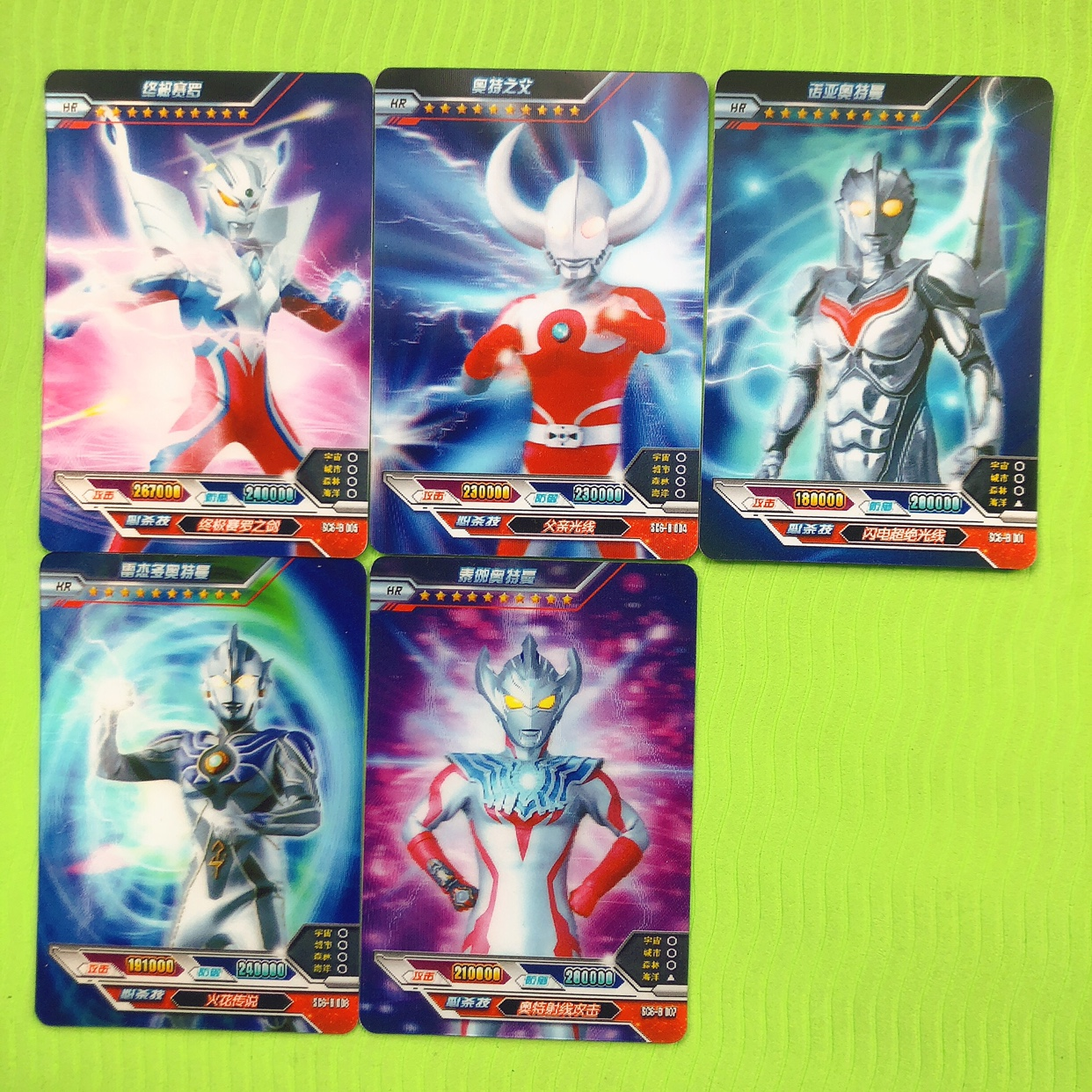 Card gold card 3D stereo card glory toy flashcard oate all star children card king of Aote