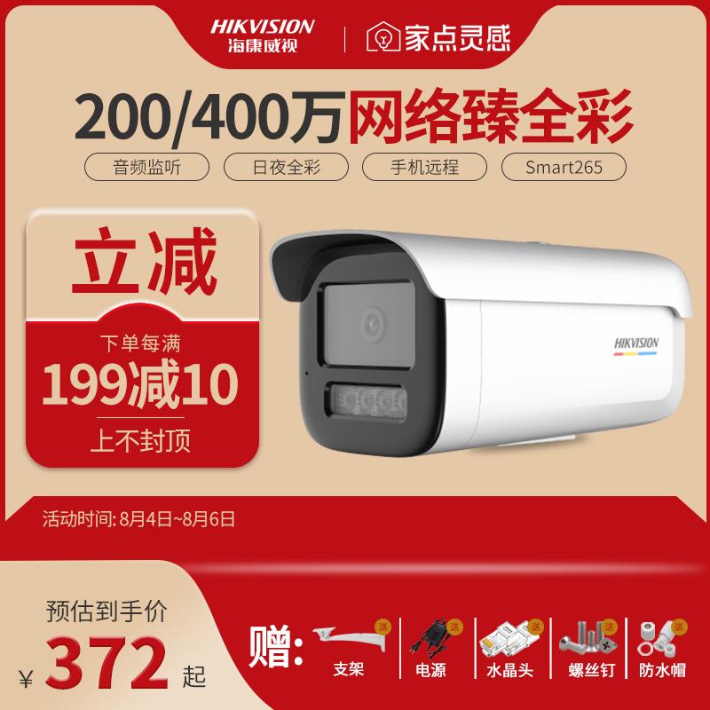 Веб-камеры Артикул 613686104397