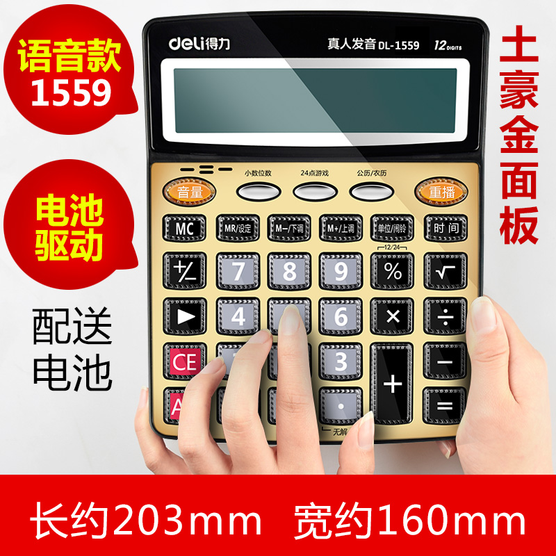 Office large hotel use decimal stationery computer financial office supplies student calculator big buttons