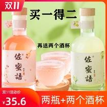 酒猫呗小酒自酿青梅酒古风酒瓶装低度好喝女生混合果味全家福