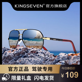 KINGSEVEN偏光墨镜太阳镜男士钓鱼眼镜男开车专用女防紫外线潮图片