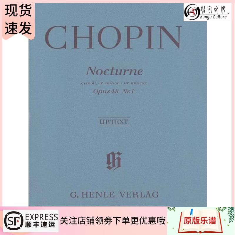 肖邦 C小调夜曲op 48 nos 1 钢琴独奏 德国亨乐原版乐谱书 Frederic Chopin Nocturne c minor HN 663