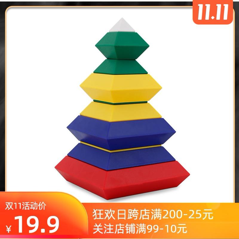 儿童积木智慧金字塔益智玩具