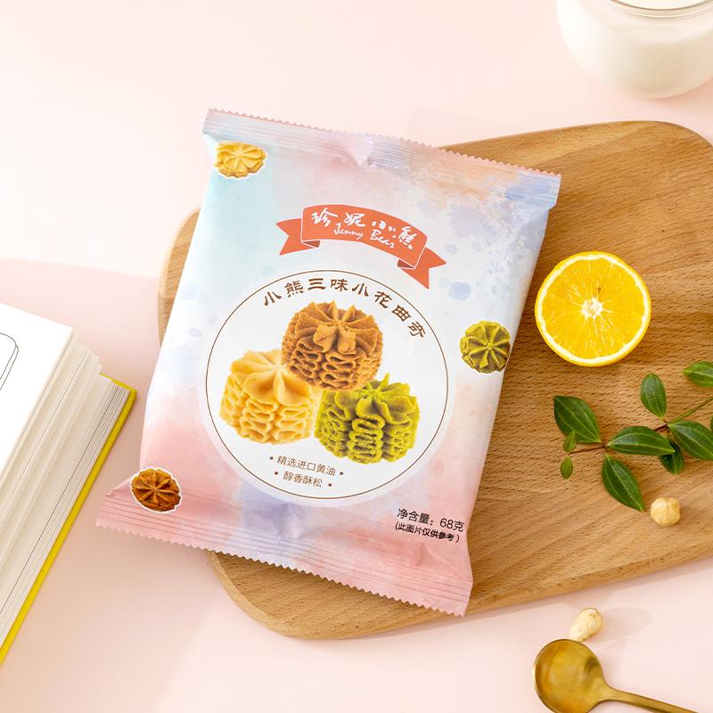 珍妮小熊68g黄油吃货网红小饼干